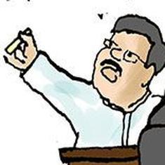कार्टून : हमें तुम्हारी फिक्र है