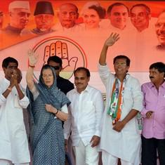 प. बंगाल में कांग्रेस ने विधायकों से वफादारी का हलफनामा लिया