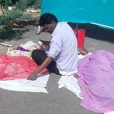 Rajasthan: Doctors perform autopsy on the road in Barmer, say there's no mortuary for 100 km