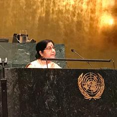 India accused of sabotaging talks with Pakistan but it is a complete lie, says Sushma Swaraj at UN