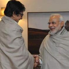 प्रधानमंत्री और बिग बी को 'बदबू गुजरात की' के न्योते सहित आज के अखबारों की प्रमुख सुर्खियां