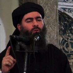 इस्लामिक स्टेट के सरगना अबू बकर अल-बगदादी का नया ऑडियो संदेश सामने आया