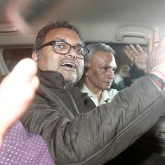 INX Media case: SC refuses to interfere with Delhi HC order granting bail to Karti Chidambaram