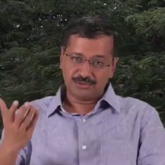 Watch (if you dare): Arvind Kejriwal's singing again, this time for the Punjab elections