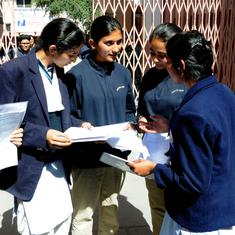 RBSE class 12th arts result to be declared soon at rajeduboard.rajasthan.gov.in