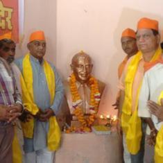 हिंदू महासभा द्वारा देश में पहली हिंदू अदालत बनाने सहित आज के अखबारों की प्रमुख सुर्खियां