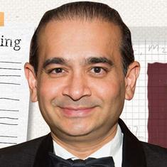 पीएनबी घोटालाः नीरव मोदी के पास छह पासपोर्ट थे