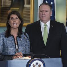 US quits UN Human Rights Council alleging prejudice against Israel, calls it 'cesspool of bias'