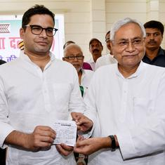 Political strategist Prashant Kishor joins Janata Dal (United)