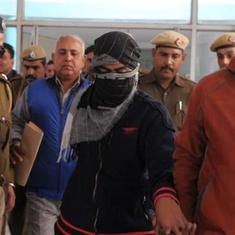 Gurugram school murder: Punjab and Haryana HC rejects 16-year-old accused's bail plea