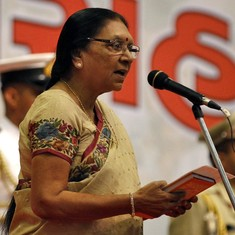 Gujarat Chief Minister Anandiben Patel's resignation accepted by the BJP