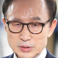 दक्षिण कोरिया के पूर्व राष्ट्रपति को 15 साल की जेल