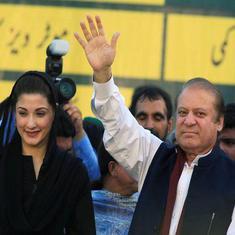 पाकिस्तान : नवाज शरीफ और उनकी बेटी मरियम का नाम देश छोड़कर न जा सकने वालों की सूची में शामिल
