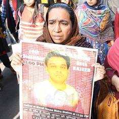 नजीब अहमद गुमशुदगी मामला : सीबीआई को क्लोजर रिपोर्ट दाखिल करने की मंजूरी मिली