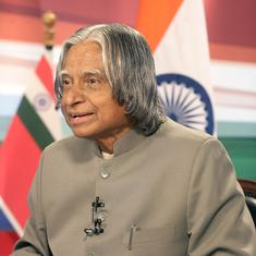 Scroll Quiz: How well do you know India's 'Missile Man' APJ Abdul Kalam?