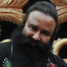 गुरमीत राम रहीम को छह साल पुराने एक मामले में जमानत मिली