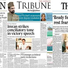'Naya Pakistan', India ties: What Pakistan front pages focus on as Imran Khan claims poll victory