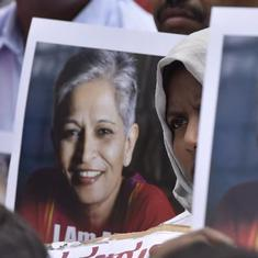 Gauri Lankesh murder case: One more suspect arrested from hideout in Jharkhand
