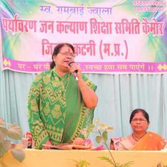 Madhya Pradesh: Social Welfare Board chief quits BJP, joins Congress