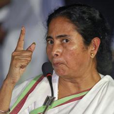 ममता बनर्जी द्वारा भाजपा को उग्रवादी संगठन बताए जाने सहित आज के ऑडियो समाचार