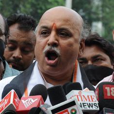 मोहन भागवत को राम मंदिर निर्माण के लिए प्रधानमंत्री को आदेश देना चाहिए : प्रवीण तोगड़िया