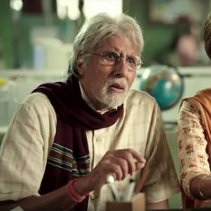 Watch: A bank union denounced this ad with Amitabh Bachchan for creating distrust in banking