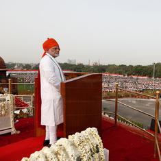 स्वतंत्रता दिवस : लाल किले से प्रधानमंत्री नरेंद्र मोदी ने क्या-क्या कहा?