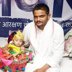 Hardik Patel ends hunger strike on 19th day