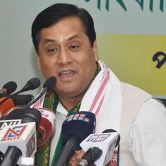 असम सरकार म्यांमार के सात नागरिकों को उनके देश वापस भेजेगी