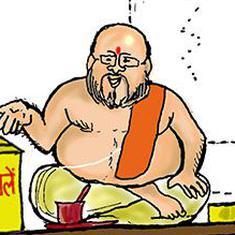 कार्टून : राम नाम से काम