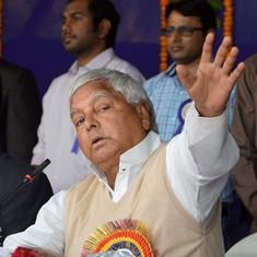 बिहार में जंगलराज खोजने वाले बताएं कि दिल्ली में ये कैसा शासन है? : लालू यादव