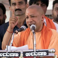 Supreme Court asks magistrate to pass appropriate order against Adityanath in 2007 rioting case