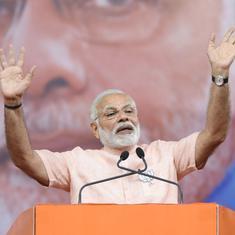 वाराणसी पुल हादसा : प्रधानमंत्री नरेंद्र मोदी इसे भ्रष्टाचार का नतीजा कहेंगे या 'दैवीय संदेश'?