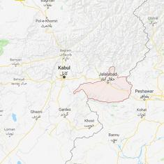 Chief of Islamic State group in Afghanistan killed in raids, authorities claim