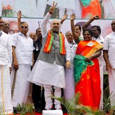 BJP will for work for Tamil pride if elected to power, says Amit Shah in Chennai