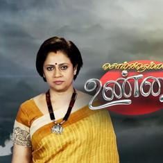Madras HC orders a stay on the broadcast of Tamil reality TV show 'Solvathellam Unmai', say reports