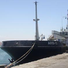 नाइजीरिया : 18 भारतीयों को समुद्री डाकुओं की कैद से छुड़ाया गया