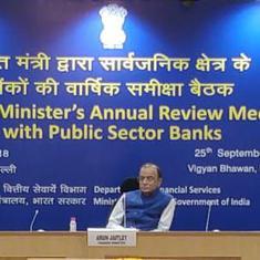 धोखाधड़ी करने वालों और जानबूझकर लोन नहीं चुकाने वालों पर बैंक प्रभावी कार्रवाई करें : अरुण जेटली