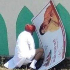खुले में पेशाब करते हुए पकड़े जाने पर भाजपा नेता ने सफाई दी - यह तो पुरानी परंपरा है