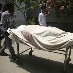 बांग्लादेश में कट्टरपंथियों ने पुलिस कमिश्नर की पत्नी सहित दो की सरेआम हत्या की