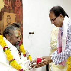 मध्य प्रदेश में कंप्यूटर बाबा ने मंत्री पद छोड़ा, कहा - शिवराज सरकार धर्म विरोधी