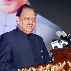 पाकिस्तान के अगले राष्ट्रपति का चुनाव चार सितंबर को होगा