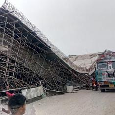 Uttar Pradesh: Four people injured as under-construction flyover collapses in Basti