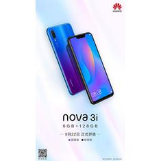 Huawei Nova 3i variant with 6GB RAM, 128GB storage launched for China, price revealed