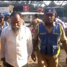 Hyderabad Police arrest former Congress MLA on charges of human trafficking and forgery