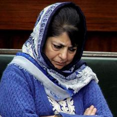 Video: BJP ends alliance with Mehbooba Mufti's PDP in J&K