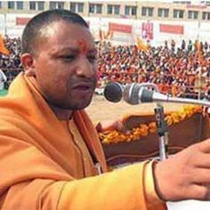 All of the country's problems will end once we accept Akbar and Babar were invaders: Adityanath