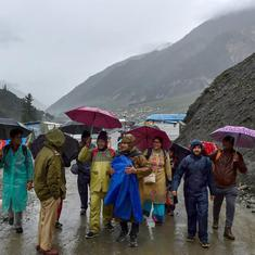 Jammu and Kashmir: Amarnath Yatra suspended again due to inclement weather