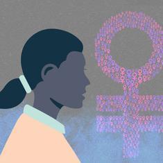 क्या महिलाएं सिर्फ महिला होने की वजह से ही सम्मान की अधिकारी हो सकती हैं?