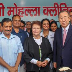 Delhi: Former UN Secretary General Ban Ki-moon praises AAP's mohalla clinic initiative